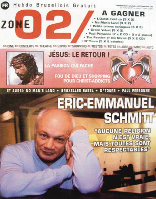 press-zone02